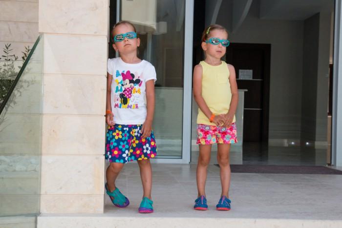 Nike Sunray Protect, wakacje 2014