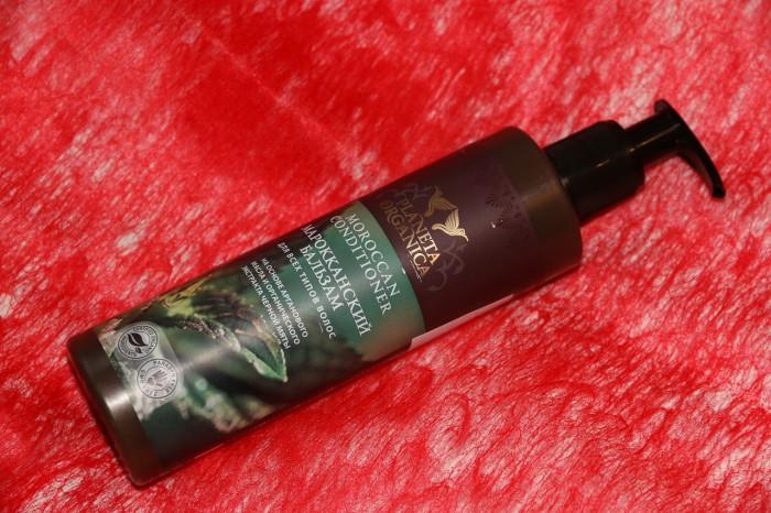 balsam marokański dowszystkich rodzajów włosów Planeta Organica
